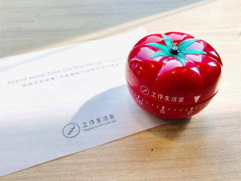 工作生活家送的終結無效率會議神器-蕃茄鐘工作法